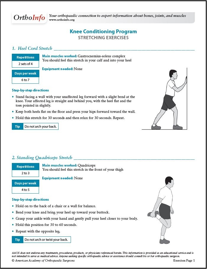 Physiotherapy back exercises at home pdf
