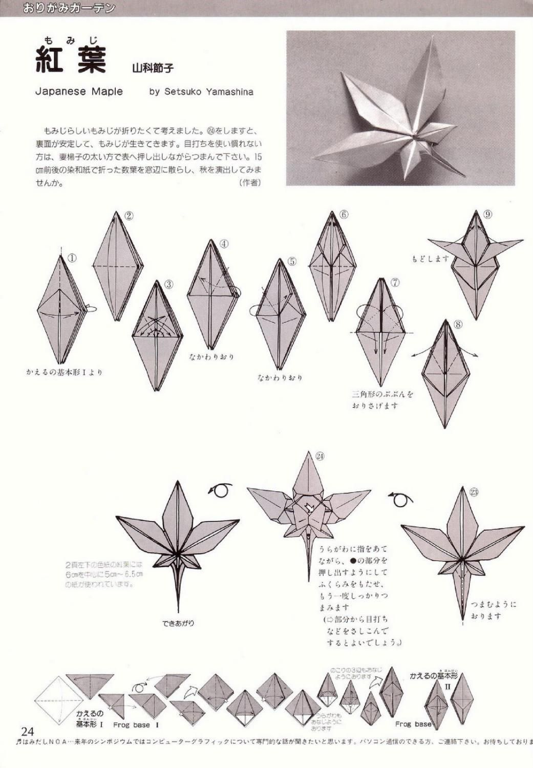 easy origami orchid instructions