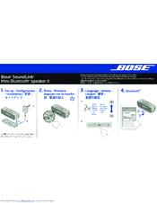 bose soundlink mini bluetooth speaker instruction manual