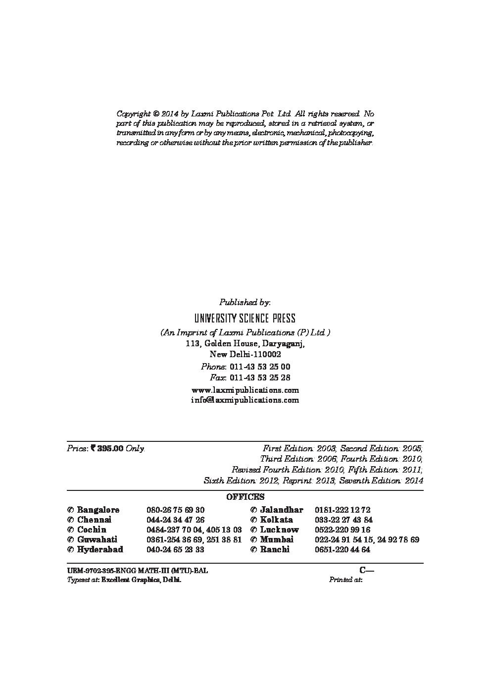 Engineering mathematics by np bali and manish goyal pdf