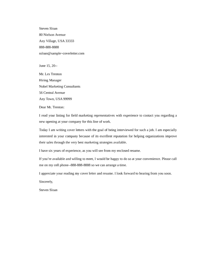 Cover letter phd application mit