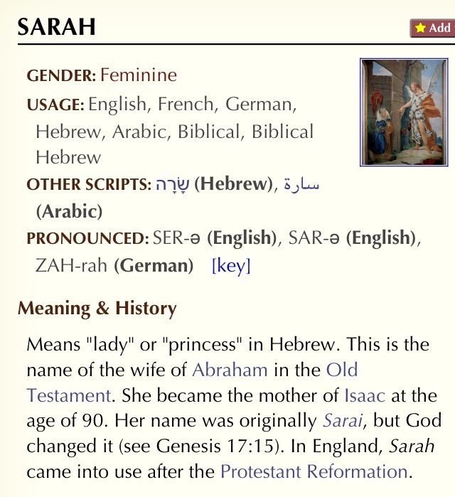 Sariah name meaning urban dictionary