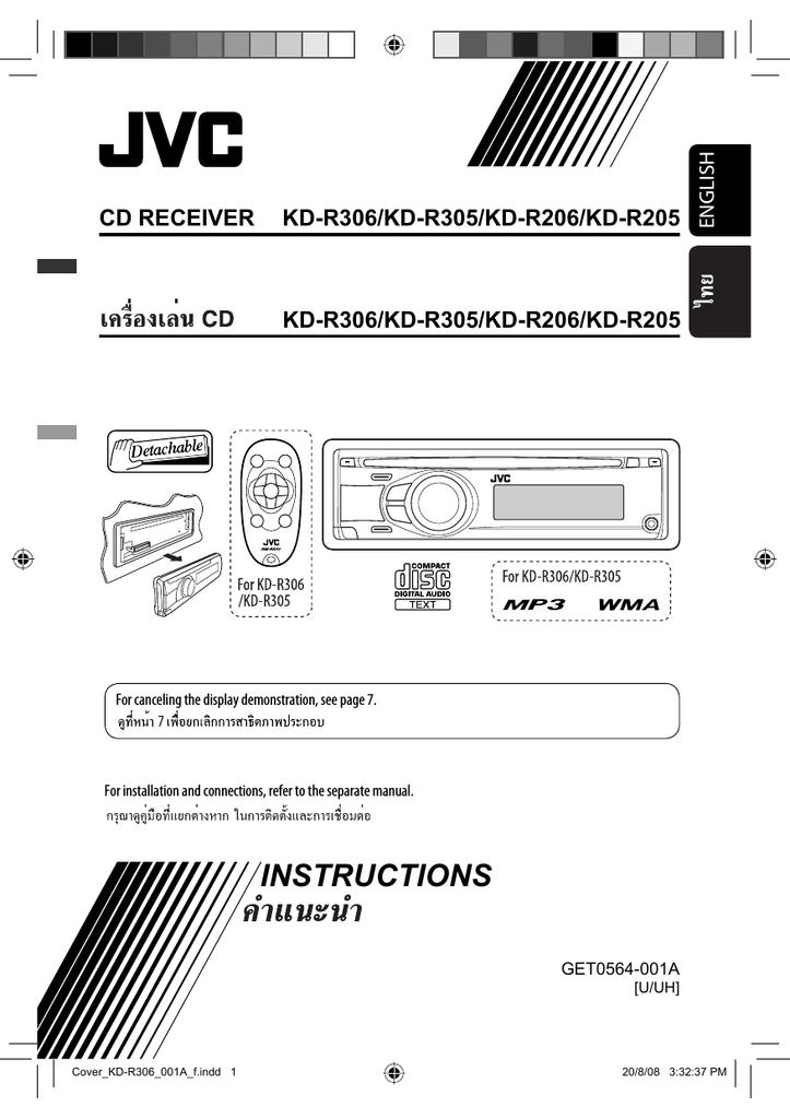 jvc kd r526 user manual