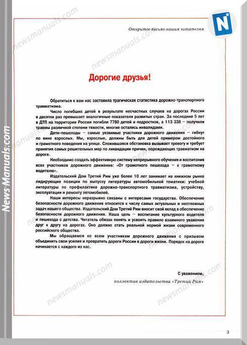 Hyundai tucson 2007 repair manual pdf
