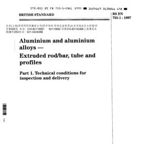 Bs 12 pdf free download
