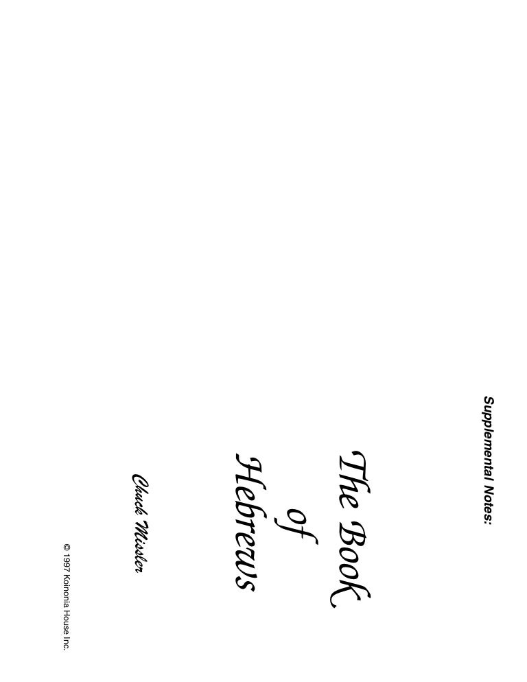 Chuck missler supplemental notes pdf