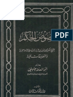 Fusus al hikam english pdf