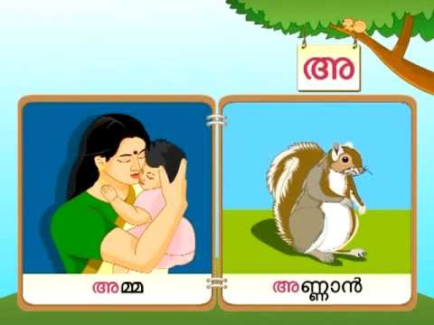 Malayalam alphabets with pictures pdf