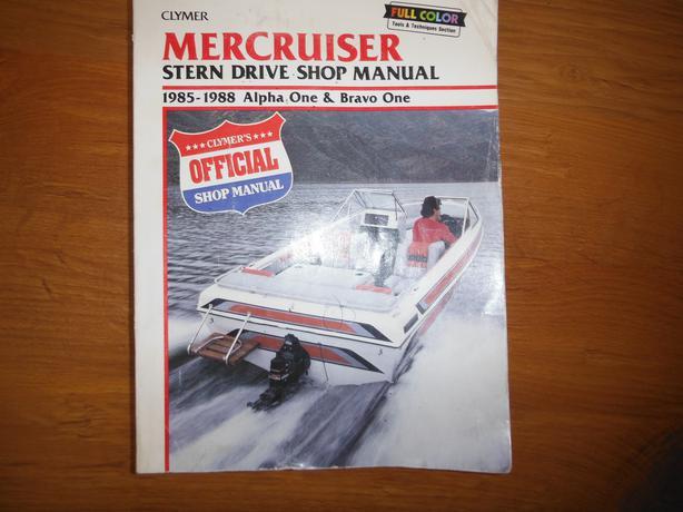 Mercruiser alpha one service manual