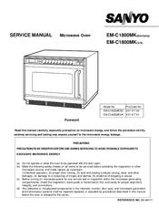 Sanyo em s8000w microwave manual